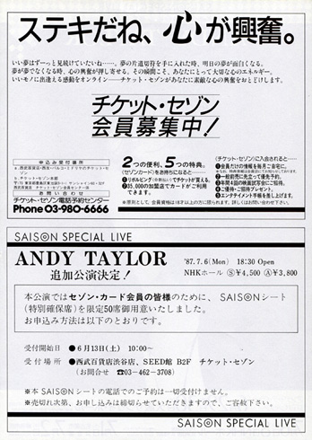 Andy Taylor live in concert flyer - back